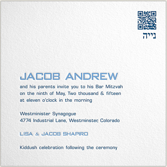 letterpress bar mitzvah invitation with qr code